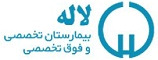 customer_laleh
